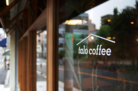 talo coffee