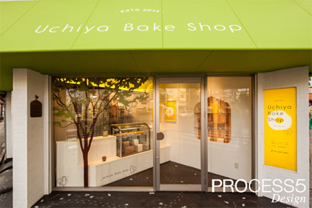 Uchiya Bake Shop