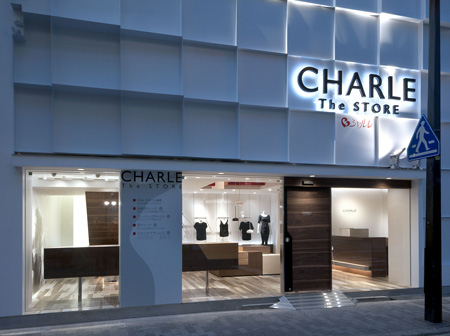 CHARLE The STORE
