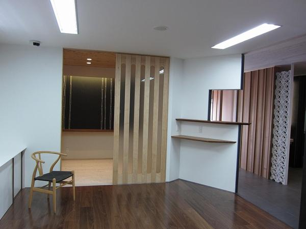 H OFFICE  RENOVATION