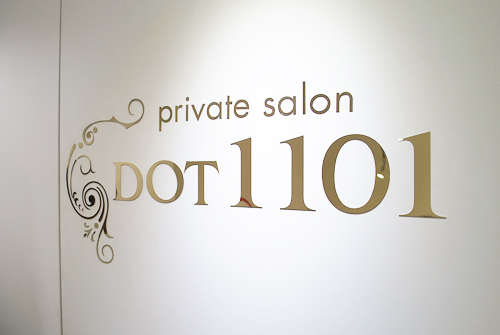 private salon DOT1101 - SUNSHOW -