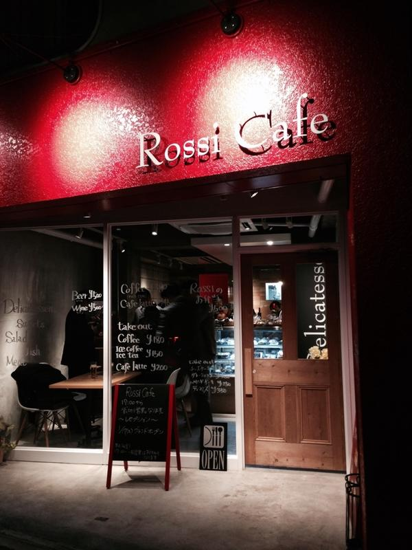 Rossi  Cafe