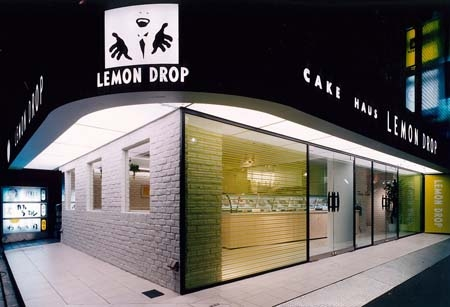 Cake & Cafe LEMON DROP
