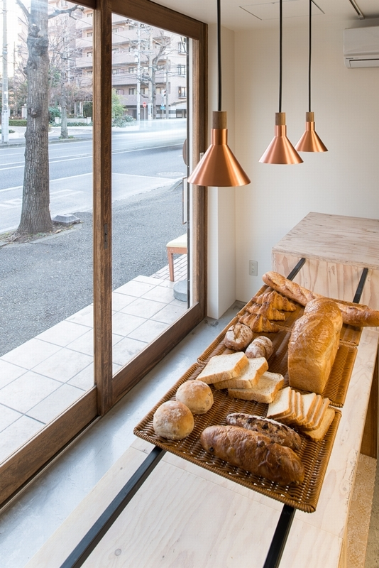 BAKERY BUS STOP