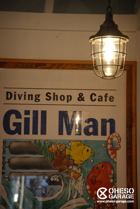 Diving Shop & Cafe Gill Man