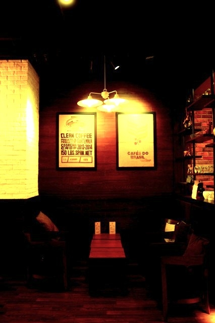 URBAN REPUBLIC COFFEE XIAN