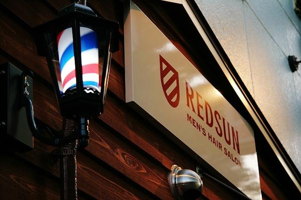 MEN'S HAIR SALON  RED SUN