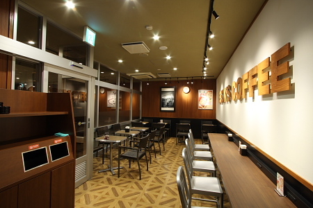BECK'S COFFEE 高崎店