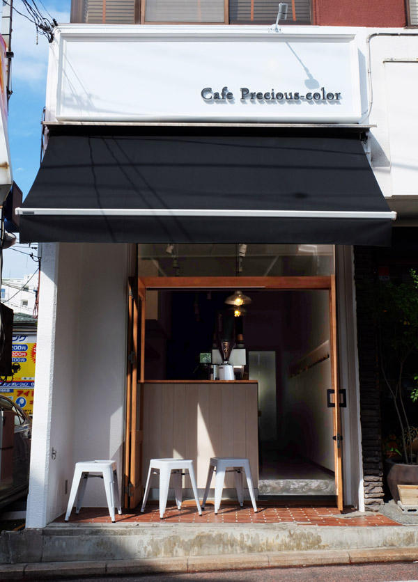 Cafe Precious-color