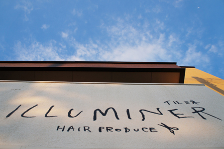 illuminer hair produce