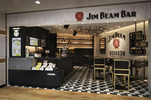 JIM  BEAM BAR