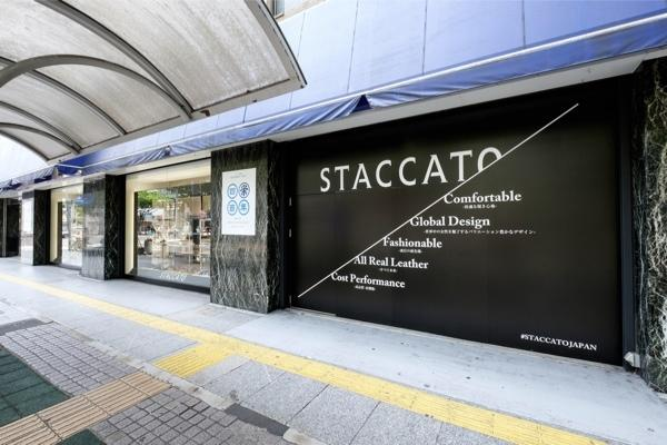 STACCATO名古屋丸栄店