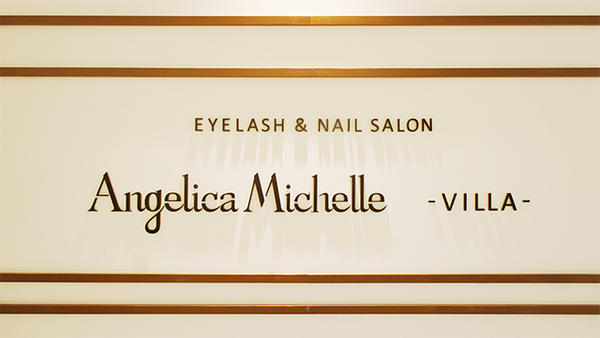 Angelica Michelle センター北店
