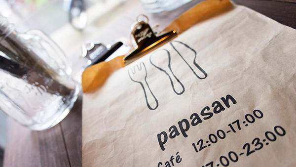 cafe & bar PAPASAN