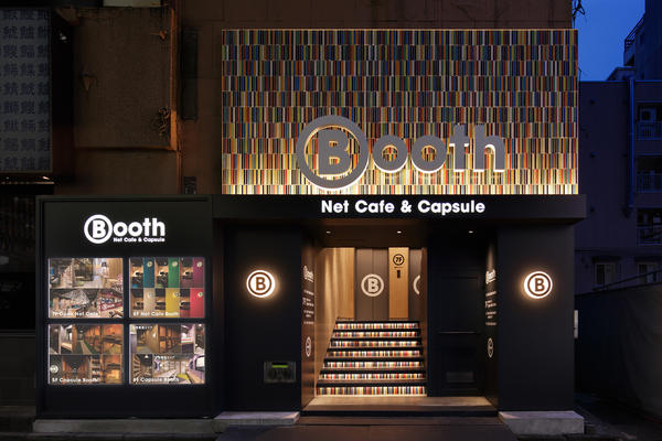 Booth Netcafe&Capsule