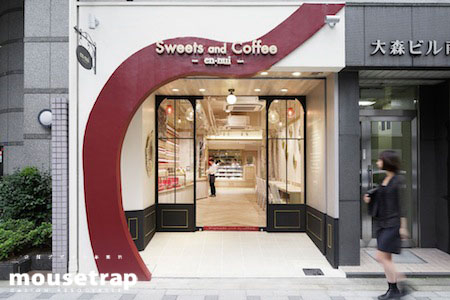 Sweets and Coffee en-nui ケーキショップの内装・外観画像