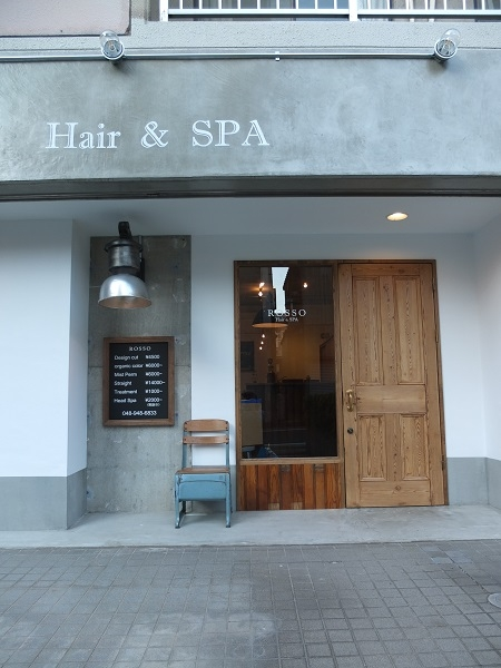 ROSSO hair & SPA草加店