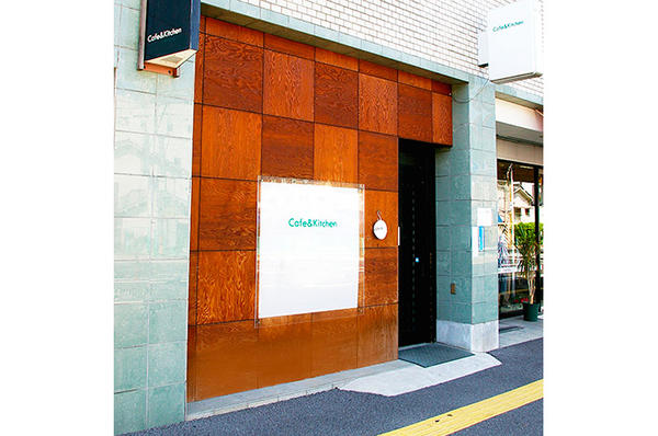 新広のCafe & Kitchen