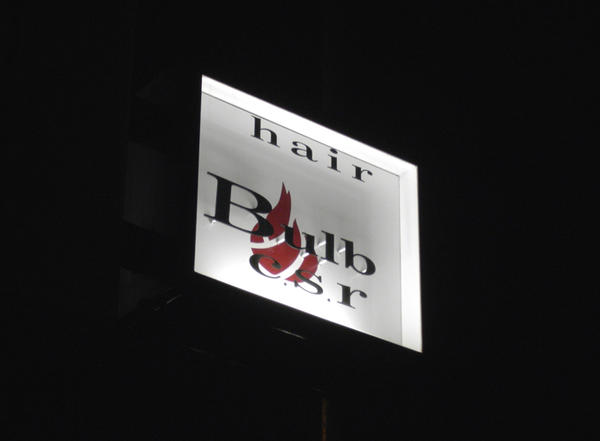 Hair Salon Bulb c.s.r.