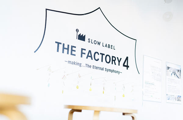 SLOW FACTORY4