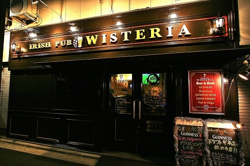 Irish Pub WISTERIA