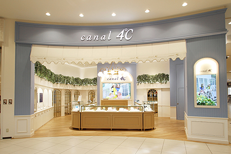 canal4℃ イーアス筑波店