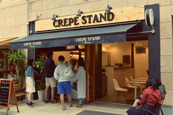 CREPE STAND HONEY