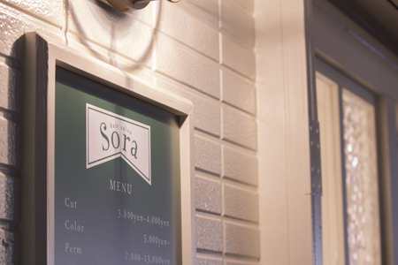 "hairsalon ""Sora"""