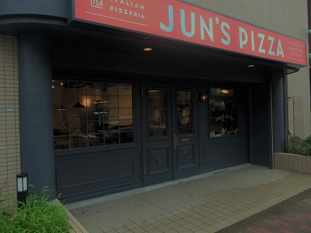 JUN'S PIZZA