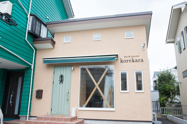 HAIR SALON korekara