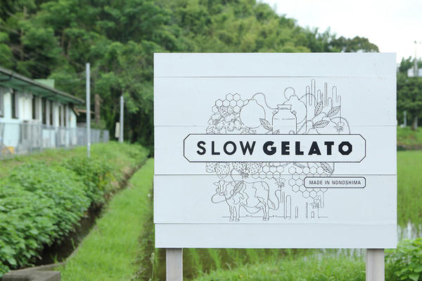 SLOW GELATO MADE IN NONOSHIMA