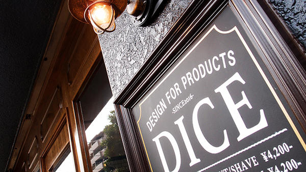 DICE BARBERS CLUB