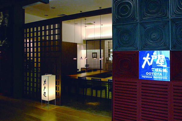OOTOYA Singapore Orchard Central Branch 和食店  定食屋の内装・外装画像