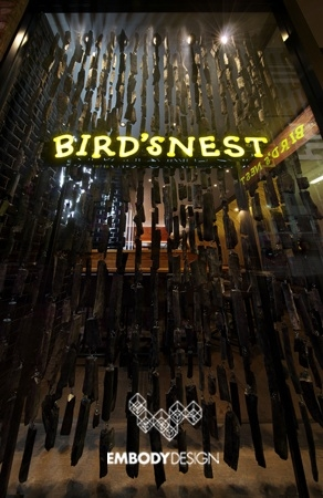 Bird's Nest Restraunt Brisbane -Fortitude Valley-