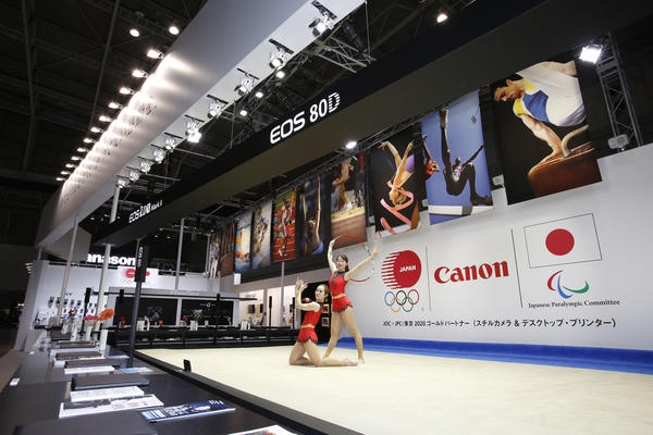 CP+ 2016 Canon Booth