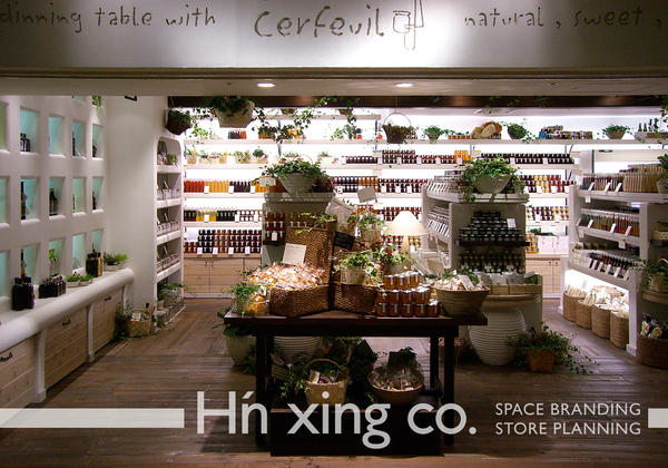 grocery court Cerfeuil コンフィチュール専門店の内装・外観画像