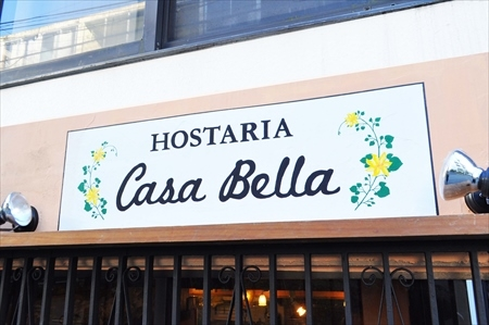 Hostaria Casa Bella
