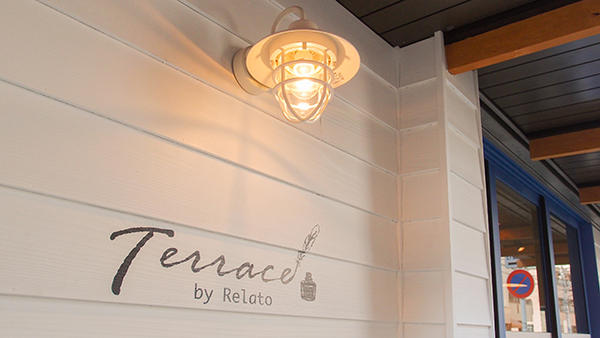 Terrace by Relato