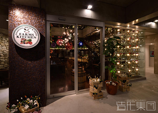 GOOD FARMS KITCHEN(沖縄)