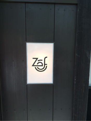 ZEF COFFEE GION SHIRAKAWA
