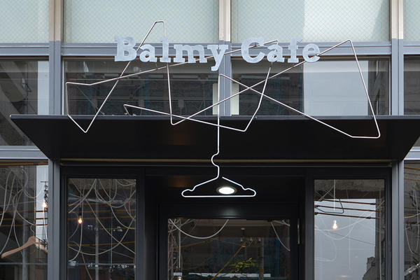Balmy Cafe (by Chana Campany)
