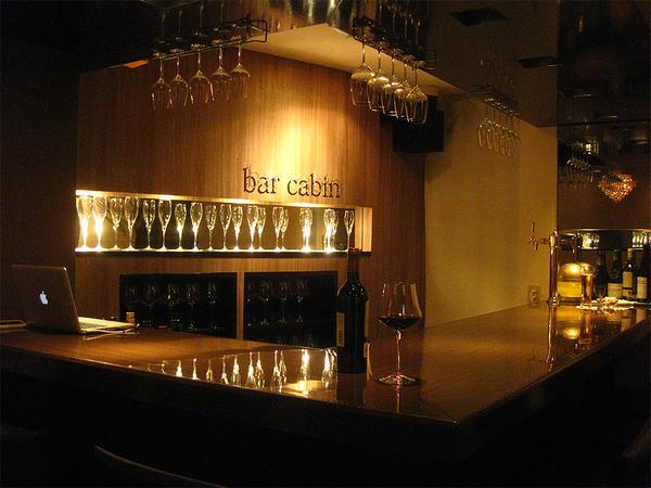 Bar cabin bar bar cabin bar mozeypictures Images