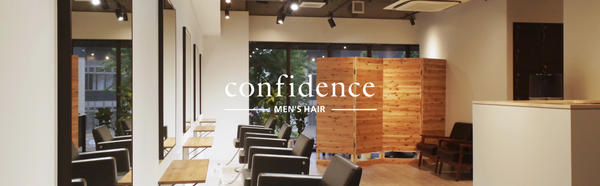 confidence - MEN'S HAIR -