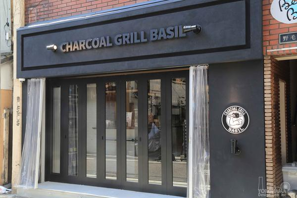 Charcoal Grill Basil