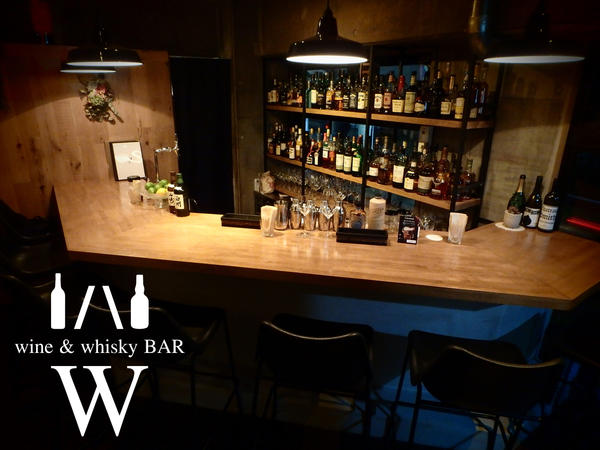 Wine&Whiskey BarW