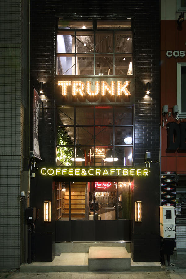 TRUNK COFFEE & CRAFT BEER