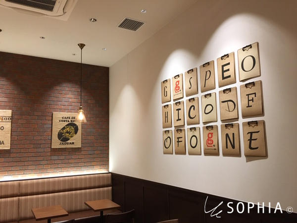 good siphon coffee エビスタ西宮