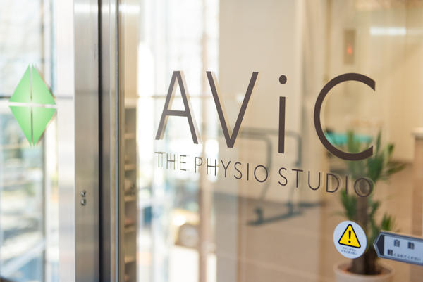 AViC THE PHYSIO STUDIO 2号店