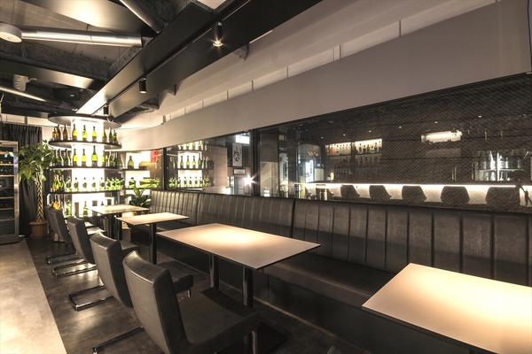 dining bar eight