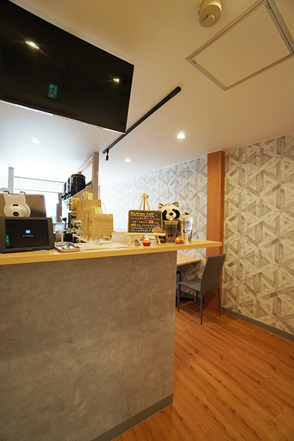 Raccoon Cafe 高円寺店